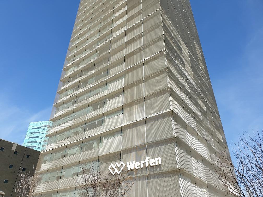 Torre WERFEN  |  Plaça Europa