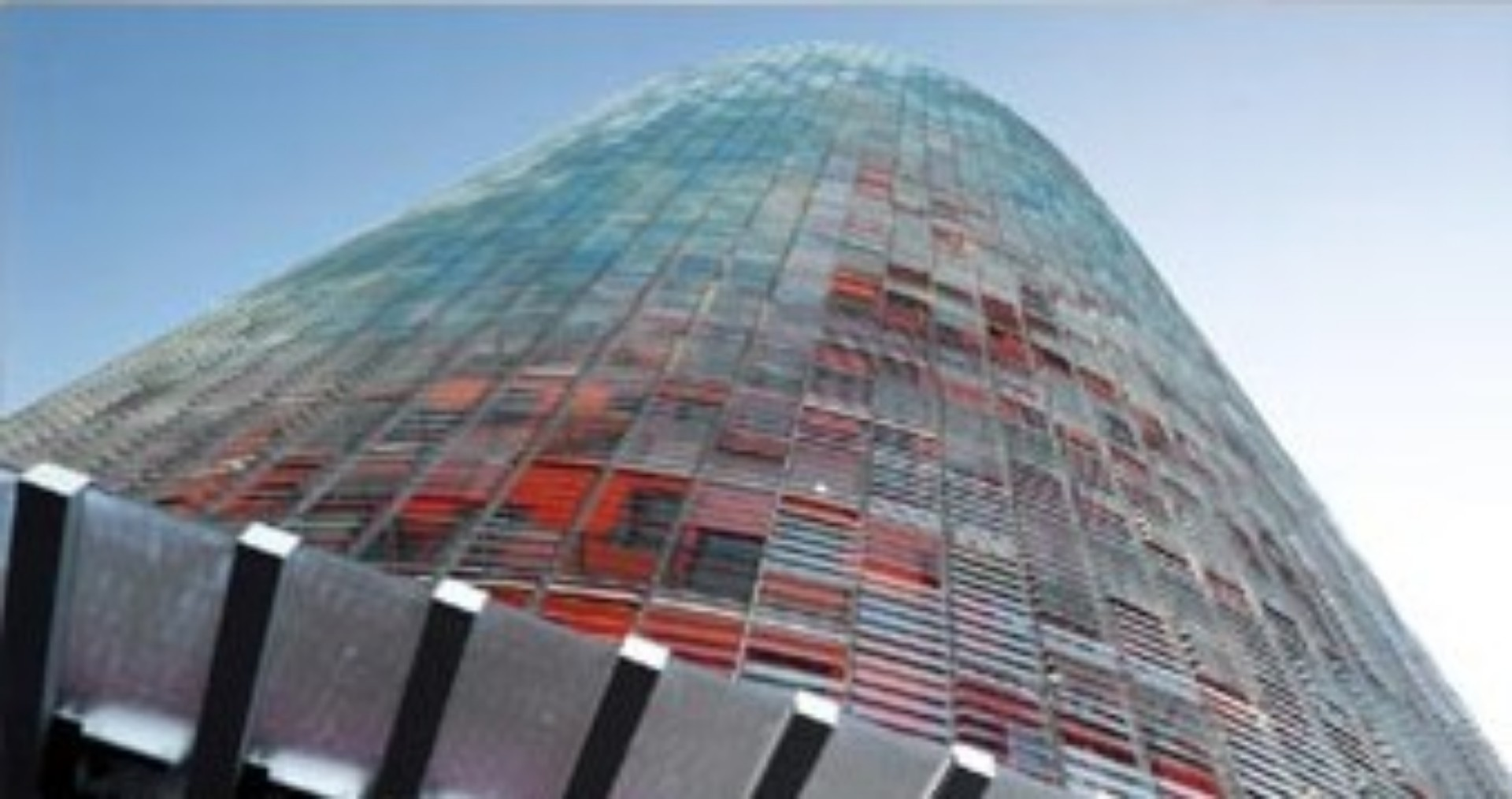 Torre GLORIES | Av Diagonal 22@